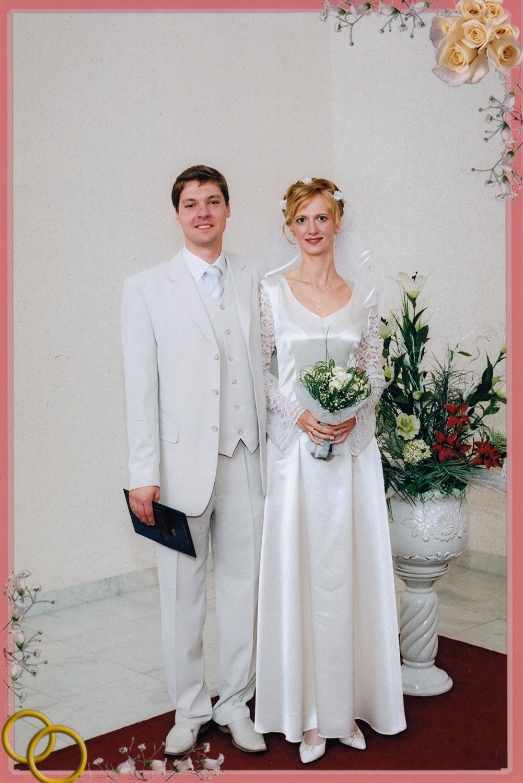 Питер, август 2005г, наша свадьба.