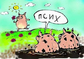 Бесплатные картинки скачать без регистраций на images.inf.ua