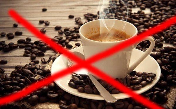 Утро начинается не с кофе!