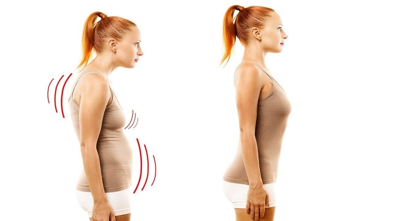 Как выпрямить спину?